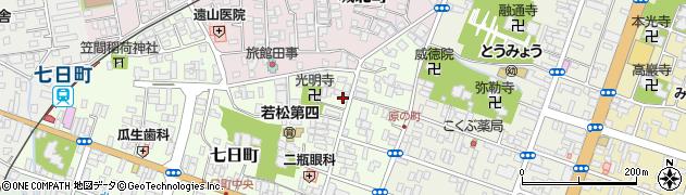 菊地製粉所周辺の地図