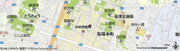 福島県会津若松市馬場本町周辺の地図