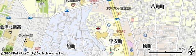 福島県会津若松市平安町周辺の地図