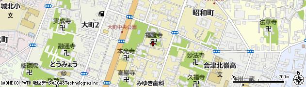 福證寺周辺の地図