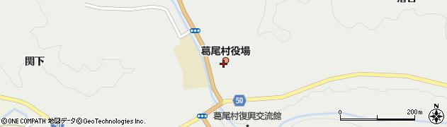 福島県双葉郡葛尾村周辺の地図