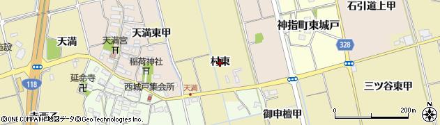 福島県会津若松市神指町大字中四合(村東)周辺の地図