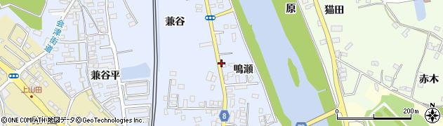 環境工学株式会社 福島事務所周辺の地図