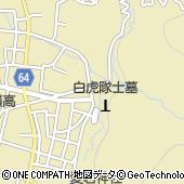 白虎隊伝承史学館