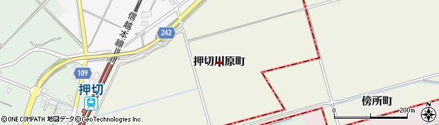 新潟県長岡市押切川原町周辺の地図