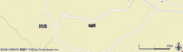 福島県二本松市初森(本郷)周辺の地図