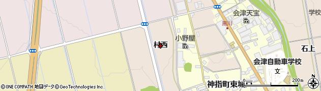 福島県会津若松市神指町大字黒川(村西)周辺の地図