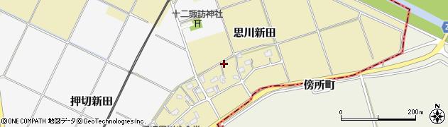 新潟県長岡市思川新田周辺の地図