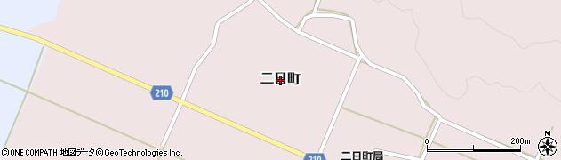 新潟県長岡市二日町周辺の地図