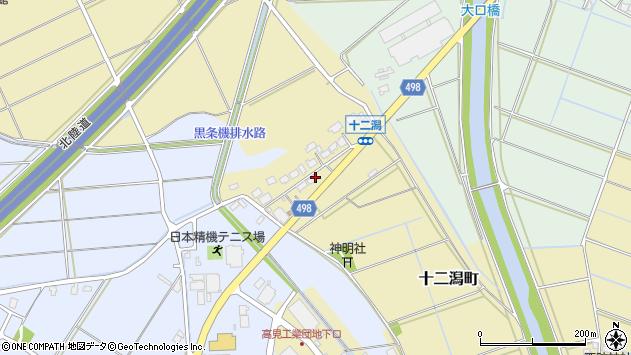 〒940-0002 新潟県長岡市十二潟町の地図