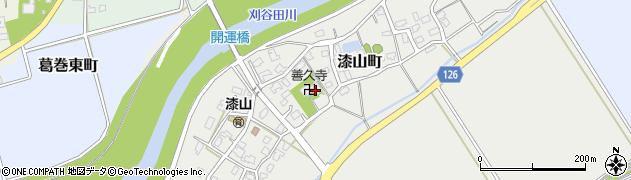 善久寺周辺の地図