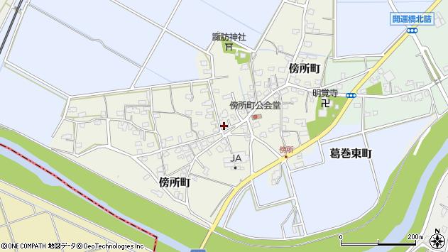 〒954-0071 新潟県見附市傍所町の地図