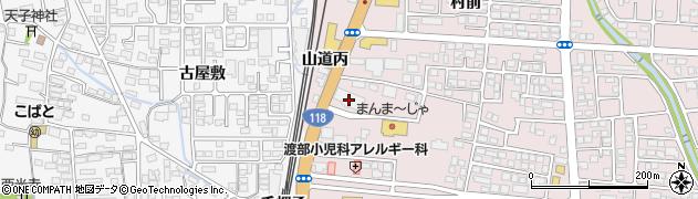 会津よつば農業協同組合 本店総合企画部組織広報課周辺の地図