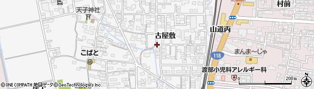 福島県会津若松市町北町大字上荒久田(古屋敷)周辺の地図