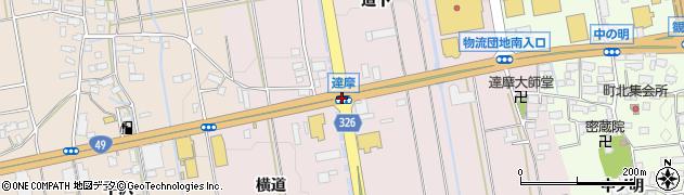 達摩周辺の地図