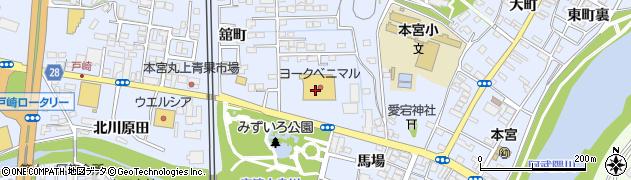 クリーニングベル本宮舘町店周辺の地図
