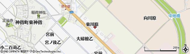 福島県会津若松市神指町大字北四合(東川原)周辺の地図