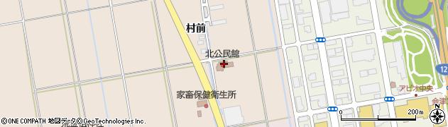 会津若松市 北公民館周辺の地図