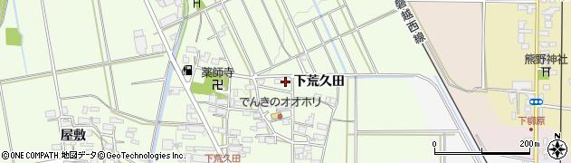 福島県会津若松市町北町大字始(下荒久田)周辺の地図