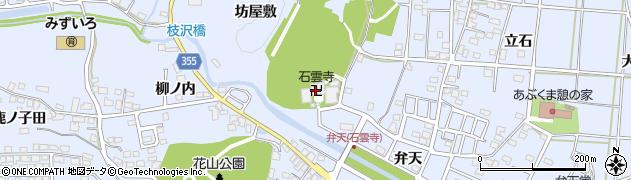 石雲寺周辺の地図