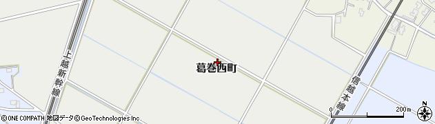 新潟県見附市葛巻西町周辺の地図