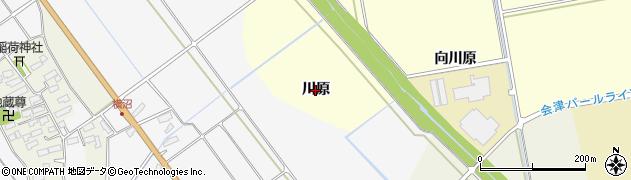 福島県会津若松市高野町大字柳川(川原)周辺の地図