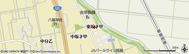福島県会津若松市高野町大字中沼(東坂才甲)周辺の地図