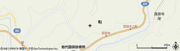 福島県二本松市百目木(町)周辺の地図