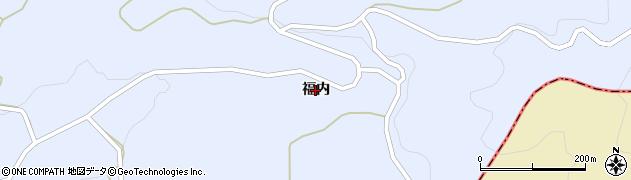 福島県二本松市茂原(福内)周辺の地図