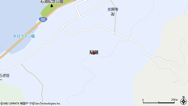 〒949-4308 新潟県三島郡出雲崎町尼瀬の地図