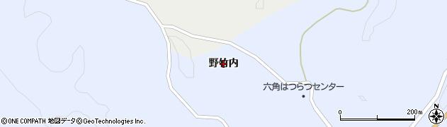 福島県二本松市西新殿(野竹内)周辺の地図