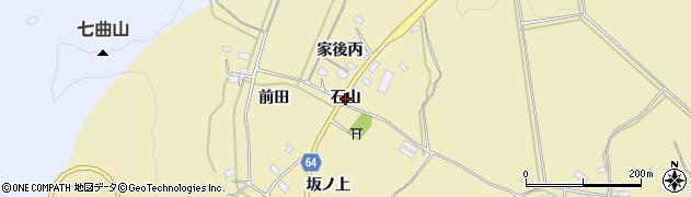 福島県会津若松市河東町八田(石山)周辺の地図