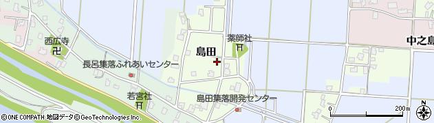 新潟県長岡市島田周辺の地図