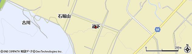 福島県会津若松市河東町八田(道下)周辺の地図