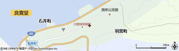 善乗寺周辺の地図