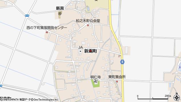 〒954-0006 新潟県見附市新潟町の地図