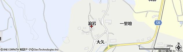 福島県南相馬市小高区泉沢浪岩周辺の地図