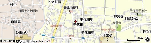 山北調査設計株式会社 喜多方営業所周辺の地図