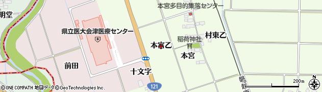 福島県会津若松市河東町郡山(本宮乙)周辺の地図