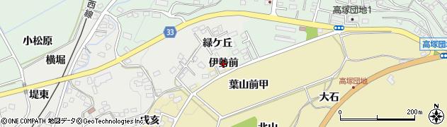 福島県会津若松市河東町浅山(伊勢前)周辺の地図