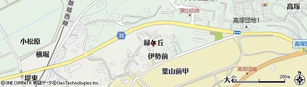 福島県会津若松市河東町広田(緑ケ丘)周辺の地図