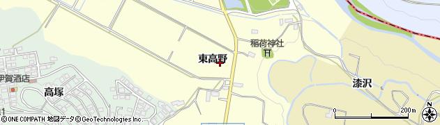 福島県会津若松市河東町東長原(東高野)周辺の地図