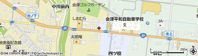 有限会社オートファッション坂下周辺の地図