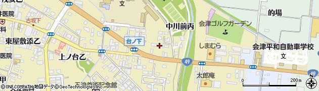 有限会社東北工営 倉庫周辺の地図