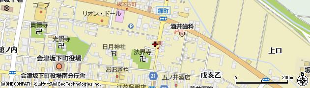 村山常吉商店周辺の地図