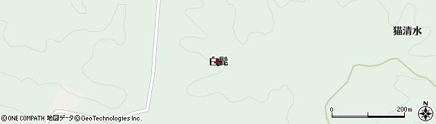福島県二本松市太田(白髭)周辺の地図