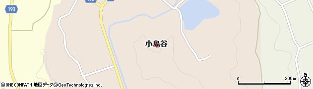 新潟県長岡市小島谷周辺の地図