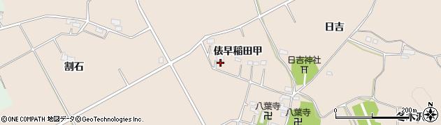 福島県会津若松市河東町広野(光森前甲)周辺の地図