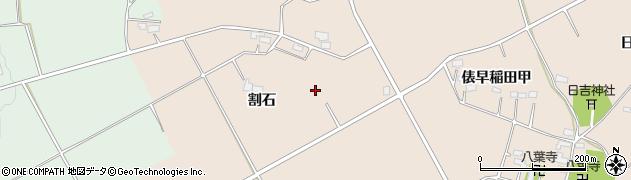福島県会津若松市河東町広野(割石)周辺の地図