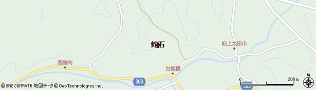 福島県二本松市太田(馬洗川)周辺の地図